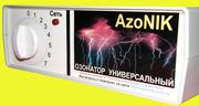 Озонатор Азоник универсальный